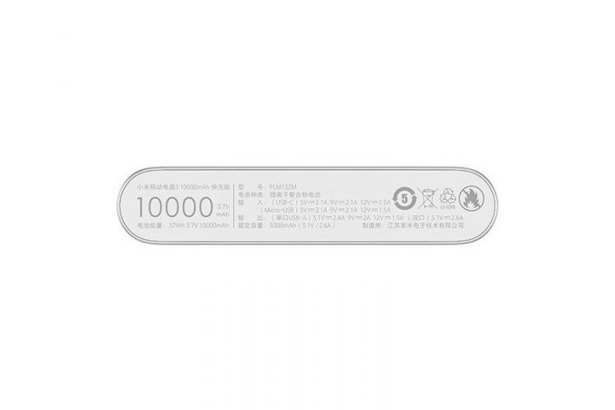 Power-bank Xiaomi Mi Power Bank 3 10000 mAh USB C